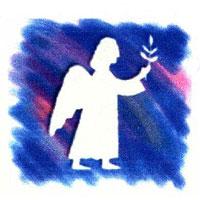 Благотворительный фонд ХХI век - детям